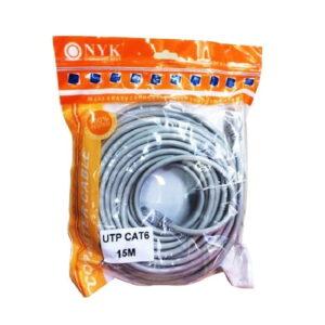 Kabel Lan Jadi 15 M